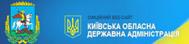 Сайт Київської обласної державної адміністрації